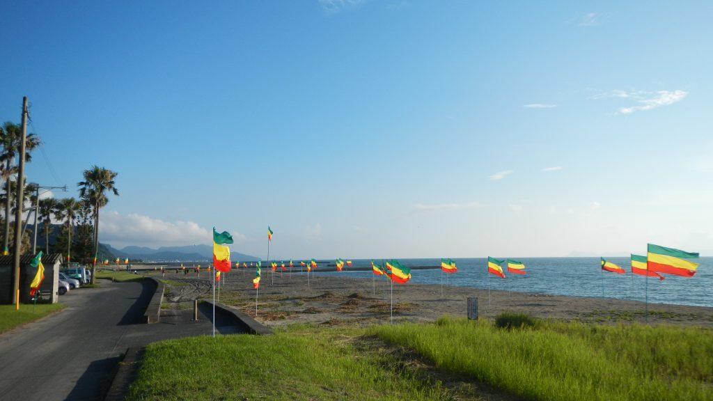 錦江レゲエ浜祭り