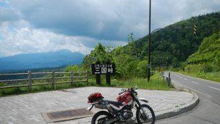 糠平国道(三国峠)