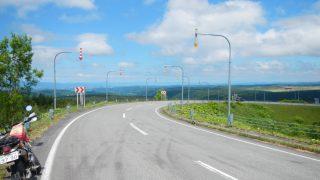 十勝岳スカイライン(道道966号)