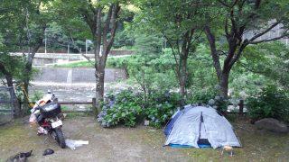 [800円] 双子キャンプ村