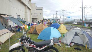 青森ねぶた祭りサマーキャンプ場