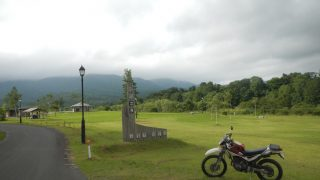 野平高原キャンプ場