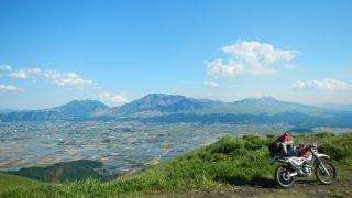 阿蘇ミルクロード、大観峰、草千里
