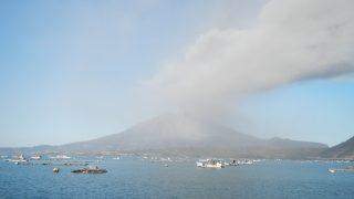 桜島展望道路、溶岩ロード