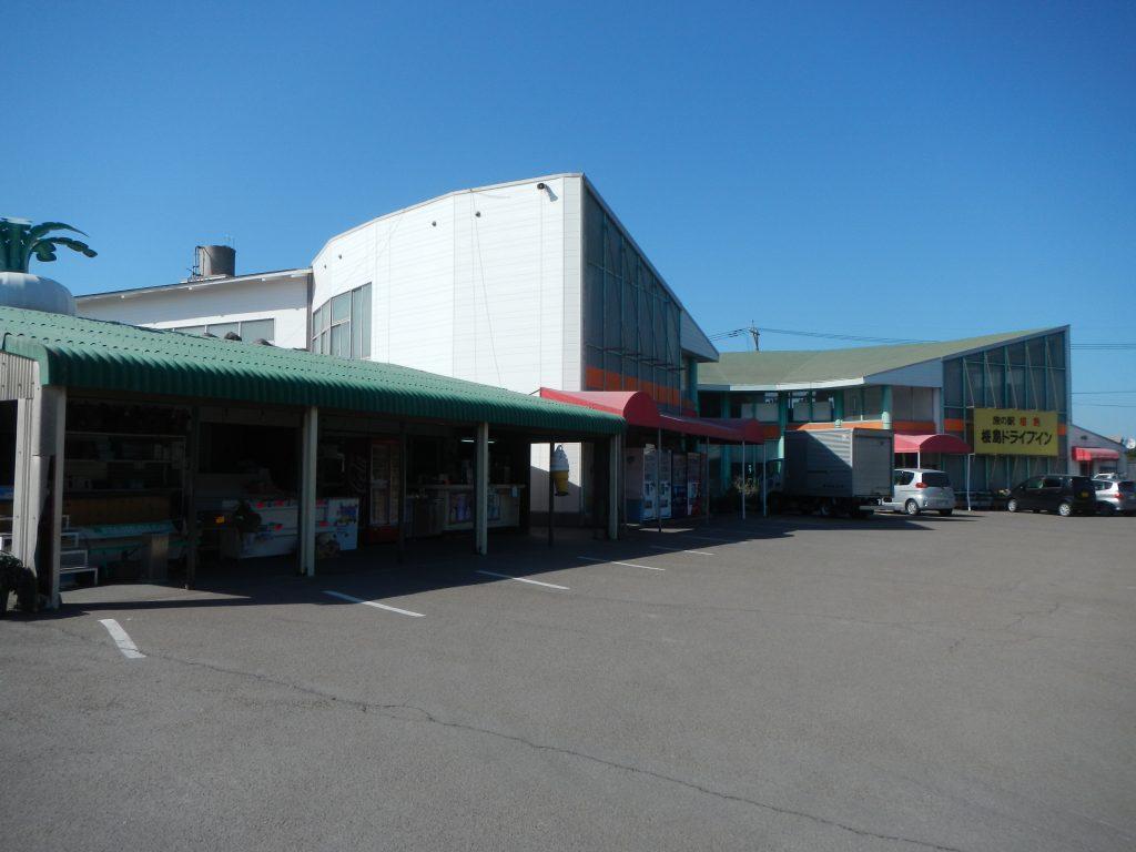 桜島物産館